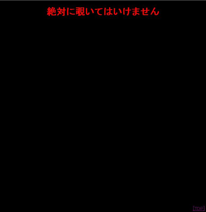 f:id:andron:20161024082250p:plain