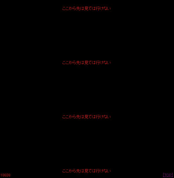 f:id:andron:20161024082301p:plain