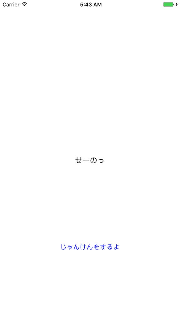 f:id:andron:20170121193532p:plain