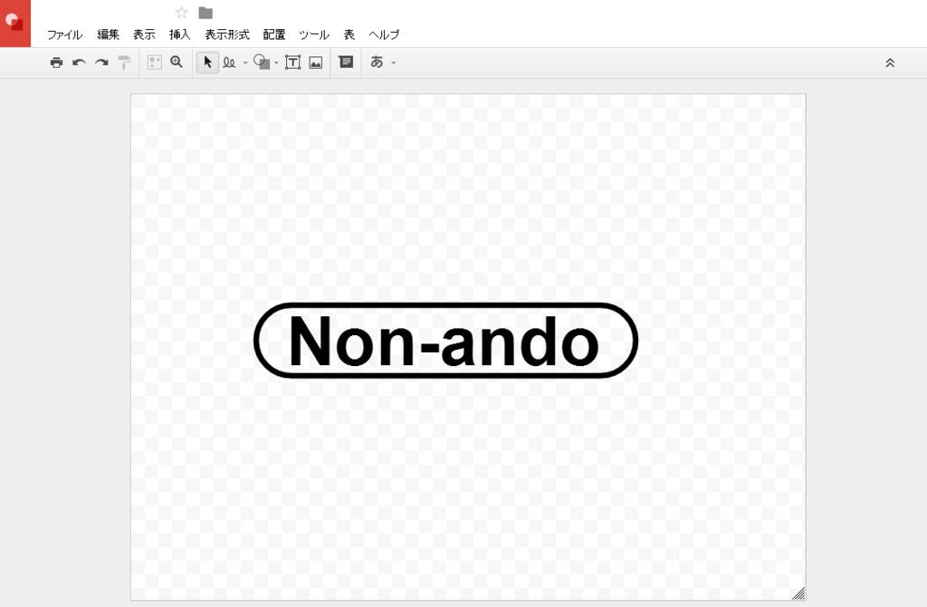 f:id:andron:20170416204952p:plain