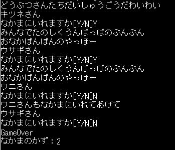 f:id:andron:20170821232834p:plain