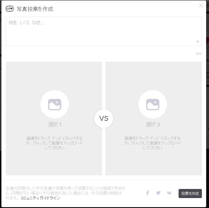 f:id:andron:20170901223042p:plain