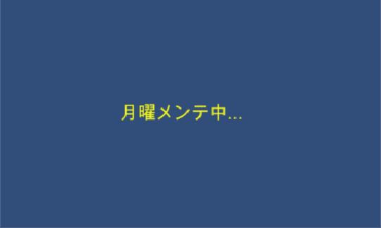 f:id:andron:20170923185758p:plain