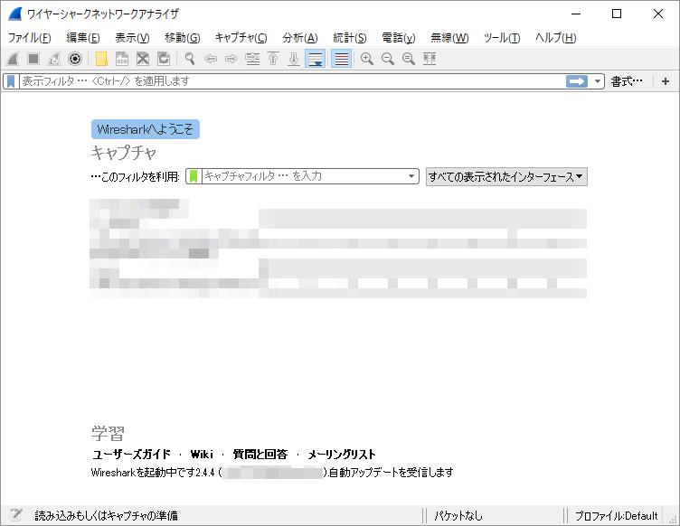 f:id:andron:20180217170201p:plain