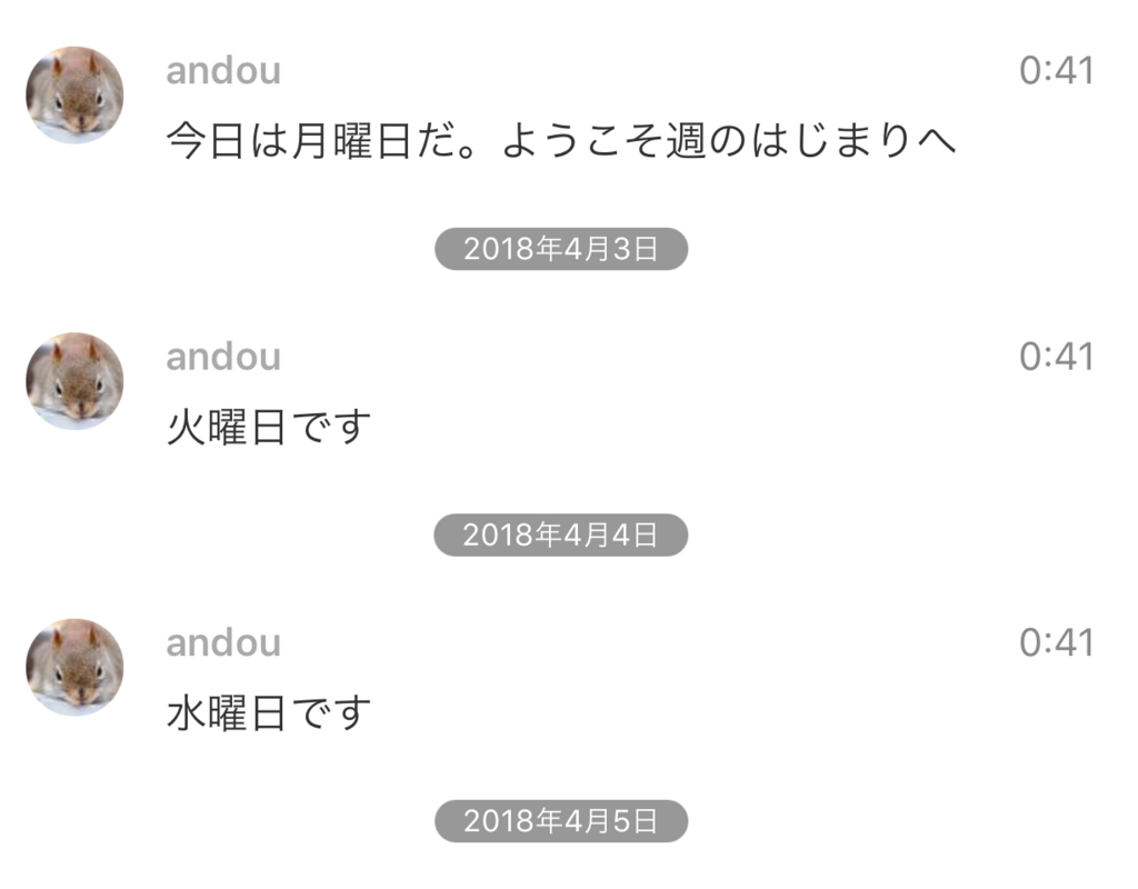 f:id:andron:20180406230347p:plain