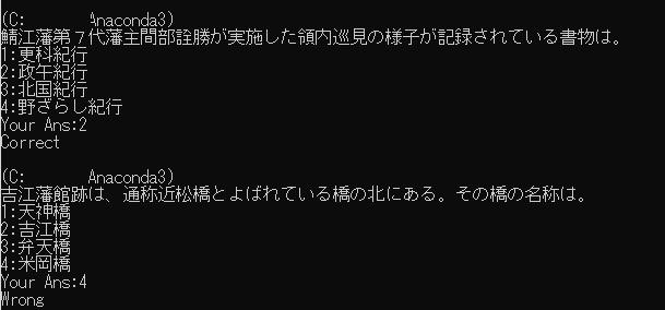 f:id:andron:20180426185042p:plain