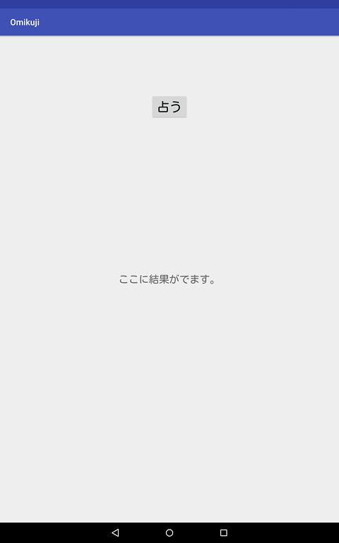 f:id:andron:20180531061359p:plain