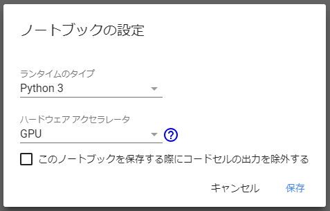 f:id:andron:20180619232811p:plain