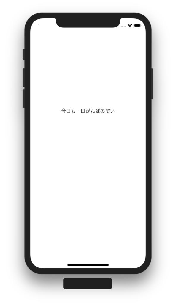 f:id:andron:20181026032418p:plain