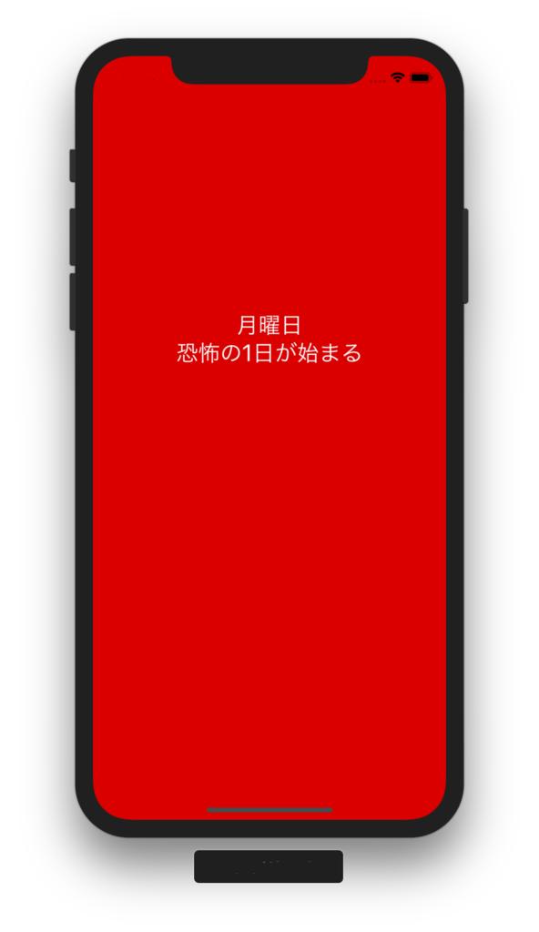 f:id:andron:20181026032424p:plain