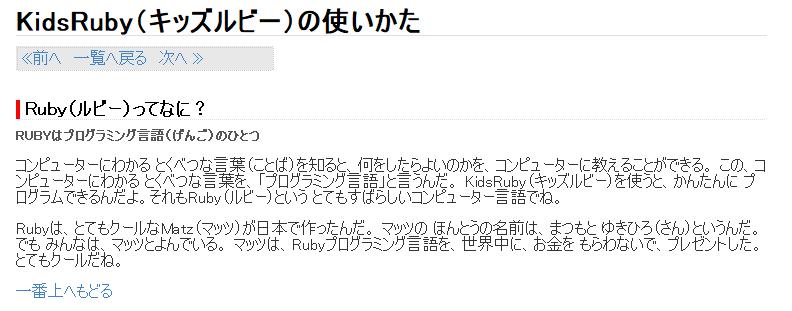 f:id:andron:20181127215829p:plain