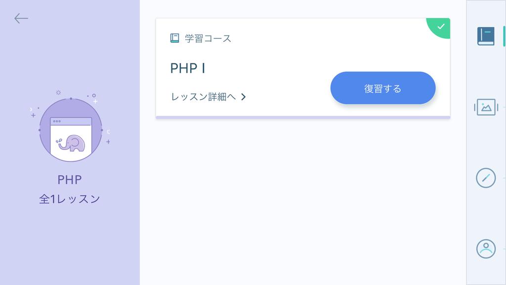 f:id:andron:20181207163110p:plain