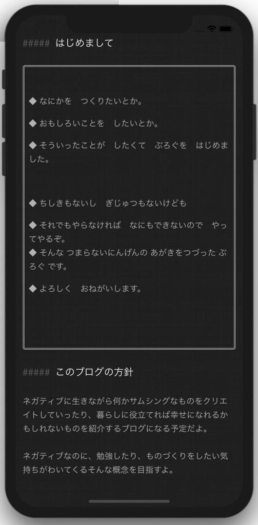 f:id:andron:20190101112054j:plain
