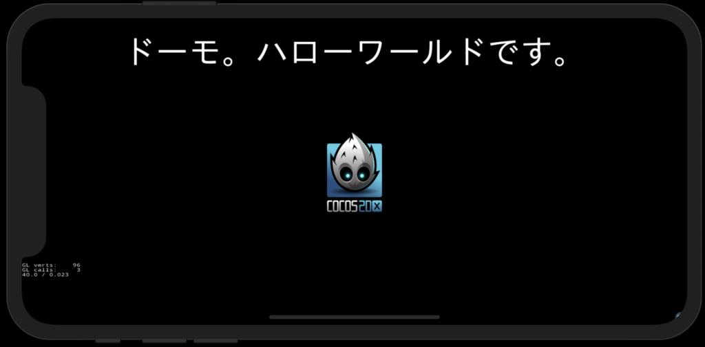 f:id:andron:20190114184431p:plain