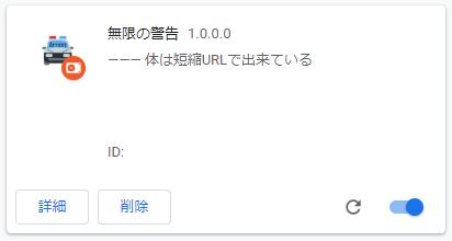 f:id:andron:20190325221944p:plain