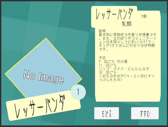 f:id:andron:20190326134832p:plain