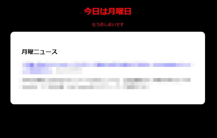 f:id:andron:20190401231029p:plain