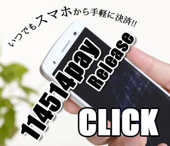 f:id:andron:20190808204607p:plain