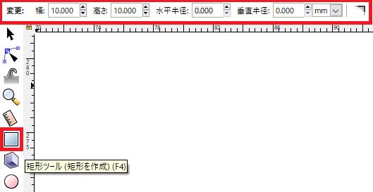 f:id:andron:20190809202345p:plain