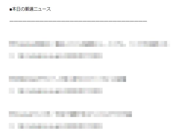 f:id:andron:20190825144907p:plain