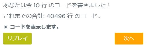 f:id:andron:20191005214728p:plain