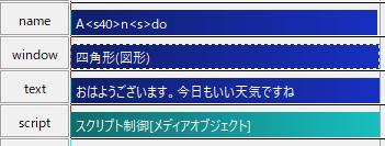 f:id:andron:20191011003433p:plain