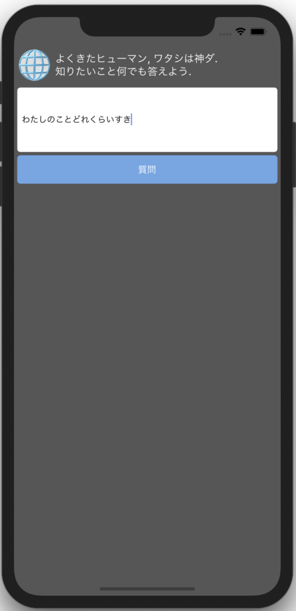 f:id:andron:20191031001738p:plain