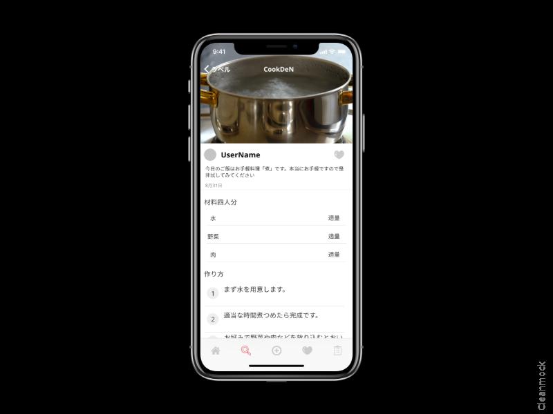 f:id:andron:20191209151859p:plain