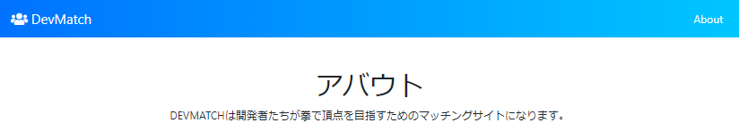 f:id:andron:20200203205248p:plain