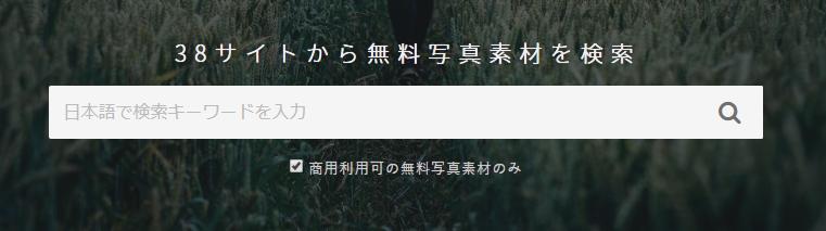 f:id:andron:20200216071112p:plain