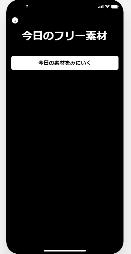 f:id:andron:20200316141702p:plain