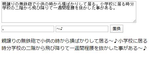 f:id:andron:20200318224821p:plain
