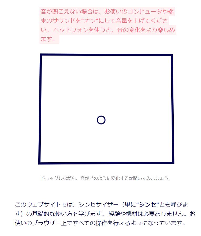 f:id:andron:20200322213536p:plain