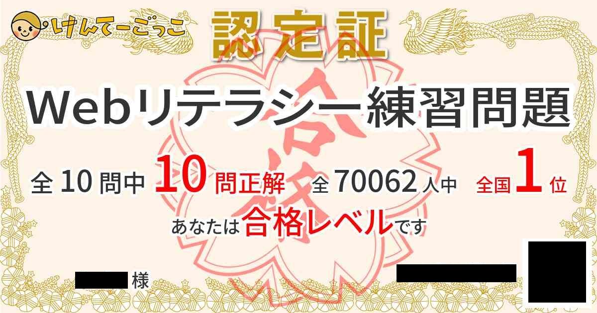 f:id:andron:20200330220641j:plain
