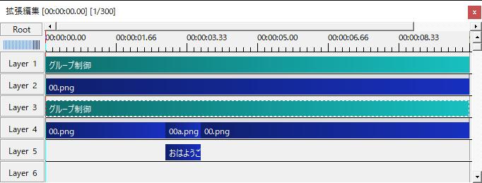 f:id:andron:20200405080335p:plain