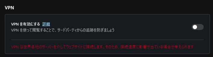 f:id:andron:20200412142404p:plain