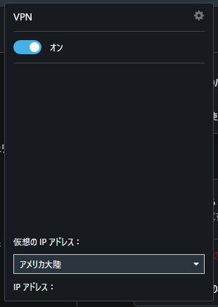 f:id:andron:20200412142437p:plain