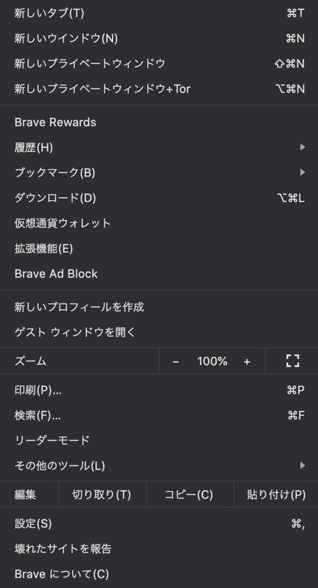 f:id:andron:20200610230442p:plain