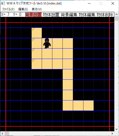 f:id:andron:20200612225841p:plain