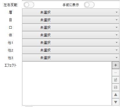 f:id:andron:20200614001242p:plain