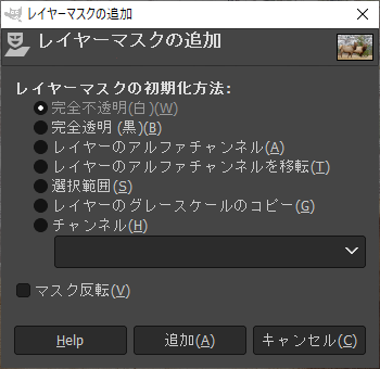 f:id:andron:20201013104106p:plain