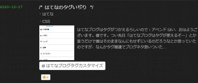 f:id:andron:20201105100338p:plain