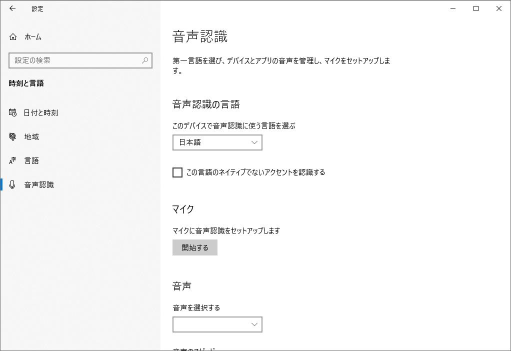 f:id:andron:20201119203633p:plain