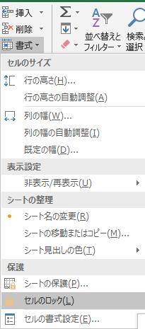 f:id:andron:20201227230501p:plain