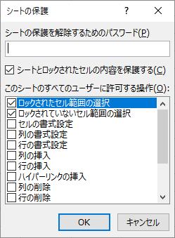 f:id:andron:20201228135850p:plain