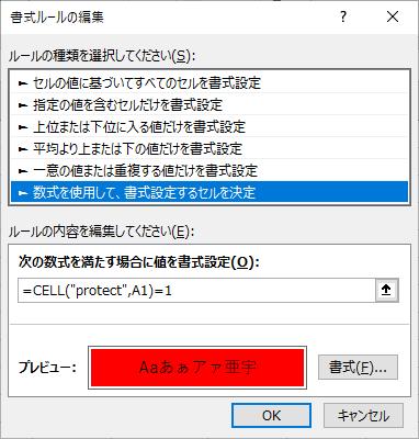 f:id:andron:20201228141846p:plain