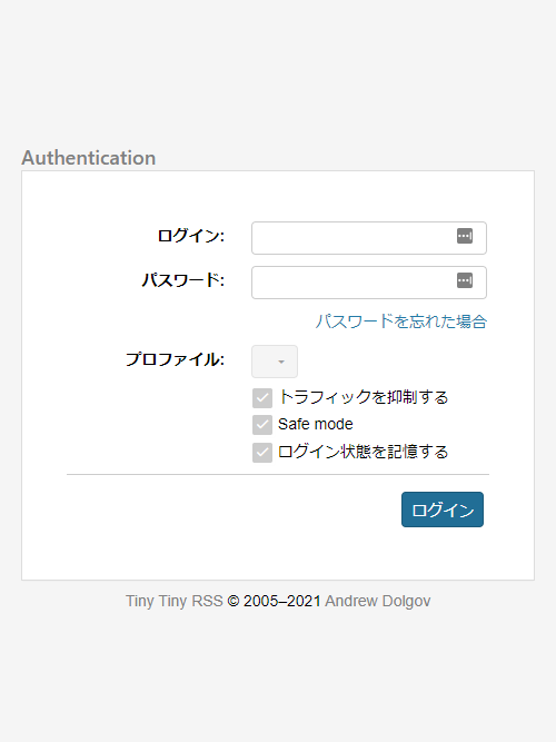 f:id:andron:20210214214839p:plain