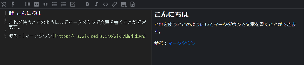 f:id:andron:20210218135924p:plain