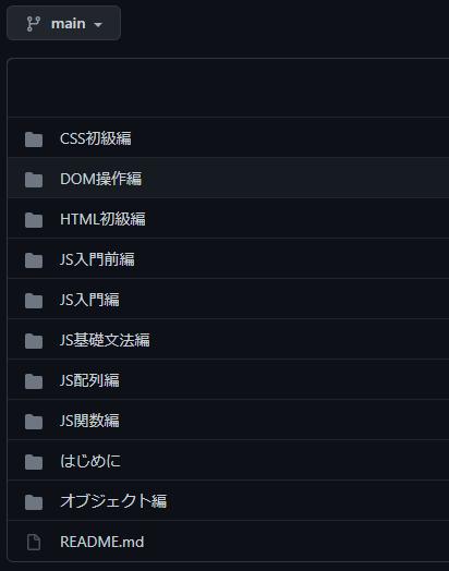 f:id:andron:20210504152752p:plain