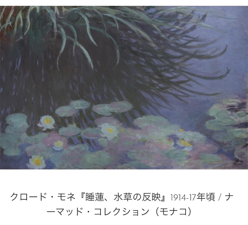 f:id:andusagi:20180725093320j:image